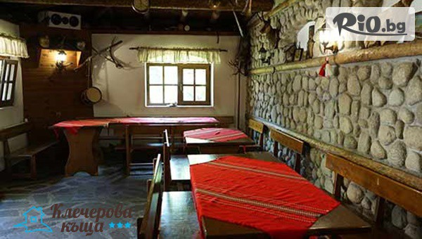 Къща за гости Клечерова - thumb 3