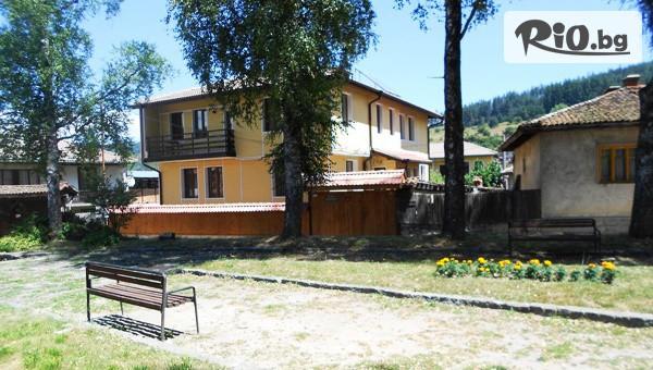Къща за гости Ценови, Копривщица #1