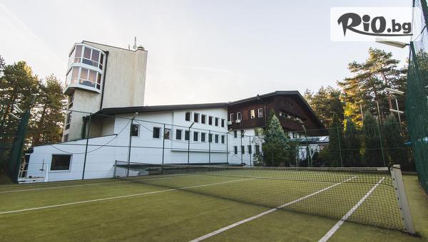 Хотел Борова гора - thumb 3