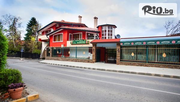 Бутик Хотел Свети Никола-Бояна