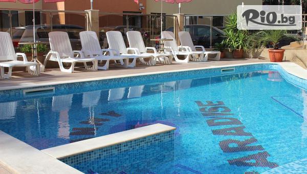 Хотел Съни Парадайз 3* - thumb 1