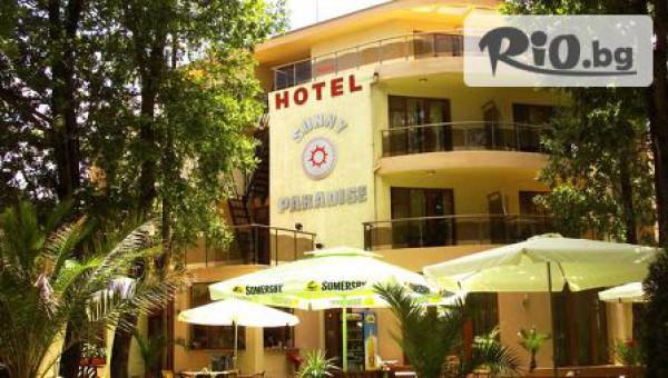 Хотел Съни Парадайз 3* - thumb 3