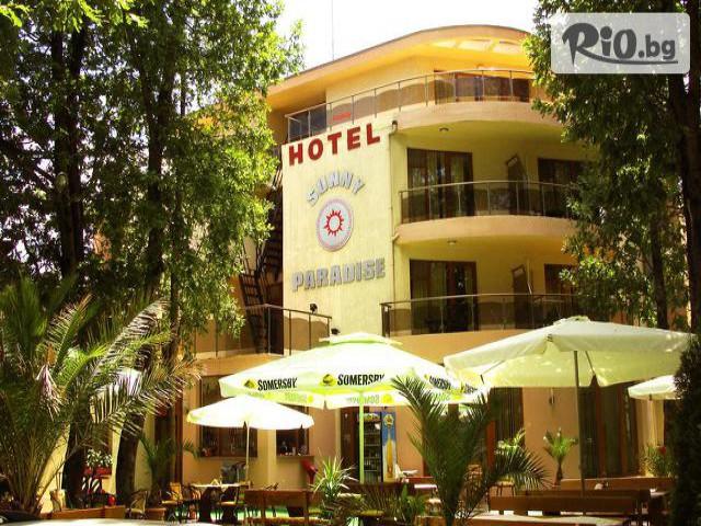 Хотел Съни Парадайз 3* Галерия #1