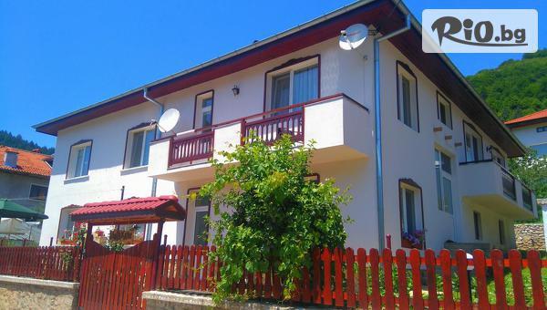 Къща за гости Мераклии, Смилян #1