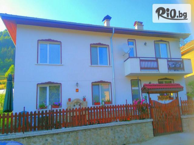 Къща за гости Мераклии Галерия снимка №2