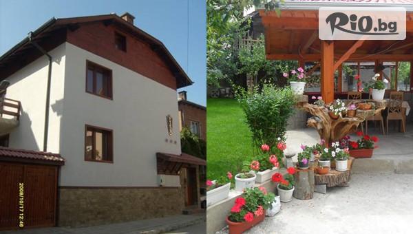 Банско, Къща за гости Виен 3* #1