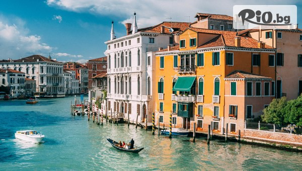 Екскурзия до Венеция #1