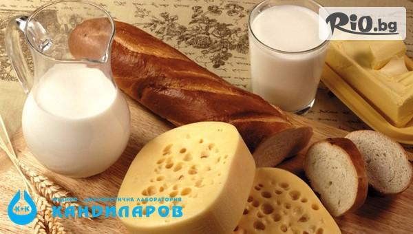 Изследване за алергия към мляко, глутен #1