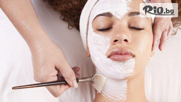 Почистване на вежди и маска #1