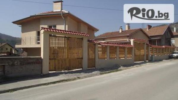 Къща за гости При Златка - thumb 2