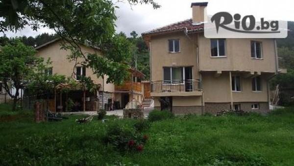 Къща за гости При Златка - thumb 1