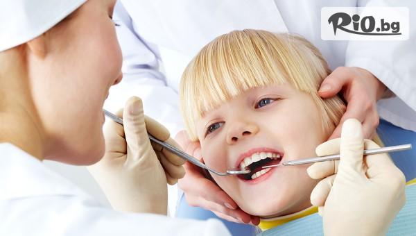 Стоматолози д-р Лозеви - thumb 1