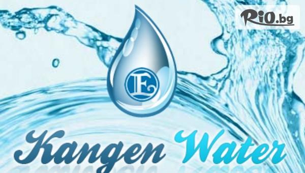 Туба от ВPA + жива вода #1