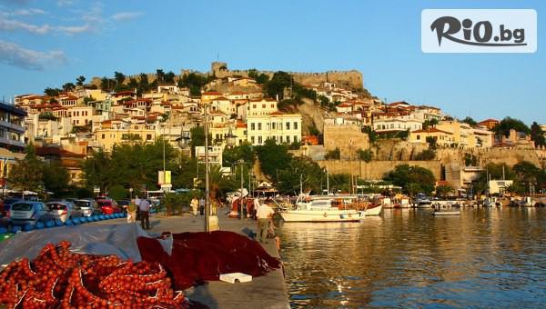 Уикенд в Кавала, Гърция #1