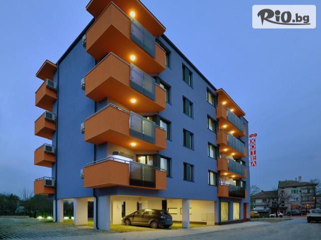 Хотел Хелоу Хисар Галерия #1