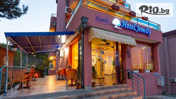 Семеен Хотел Джемелли, Обзор #1