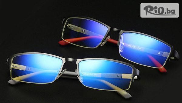 Очила за компютър против синя светлина #1