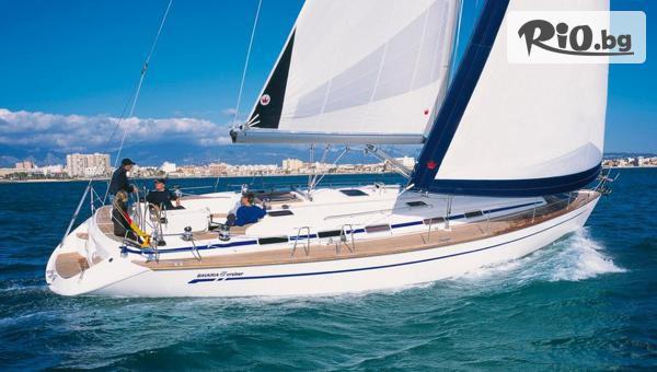 Разходка с луксозна яхта #1