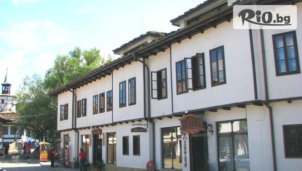 Хотел Зограф, Трявна #1
