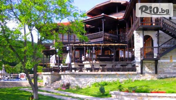 Хотел Трифон Зарезан #1