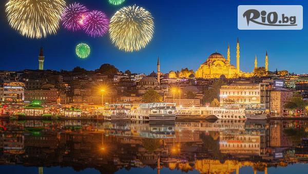 Ватан Азур 4*, Истанбул #1