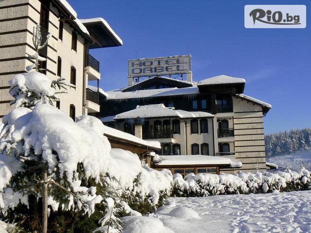 Хотел Орбел 4* Галерия #2