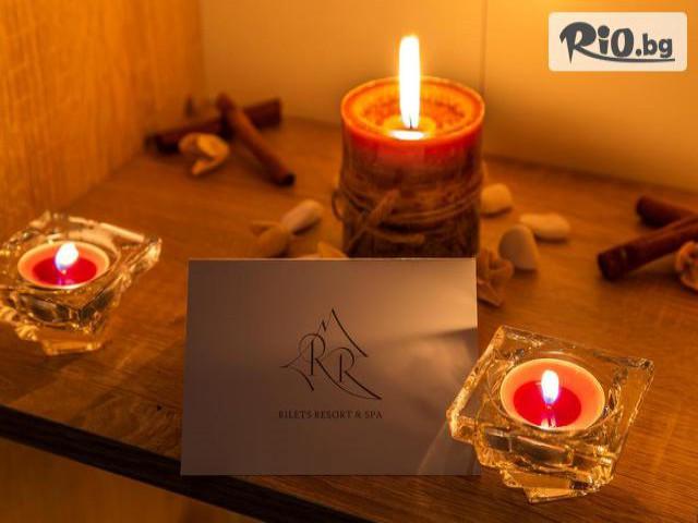 Rilets Resort & Spa 4* Галерия #6