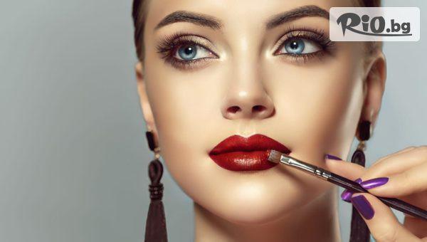 BEL beauty studio - thumb 1