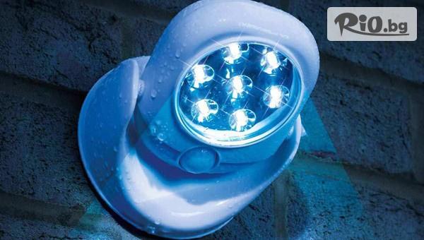 Лампа с датчик за движение #1