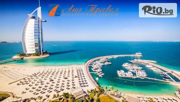 Rose Park Al Barsha 4*, Дубай #1
