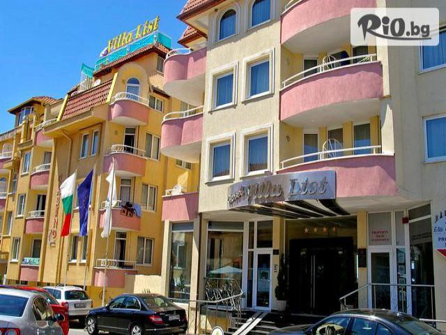 Хотел Вила Лист 4* Галерия #2