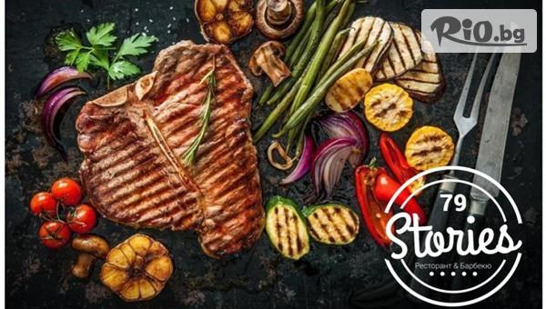 Барбекю ресторант 79 Stories - thumb 1