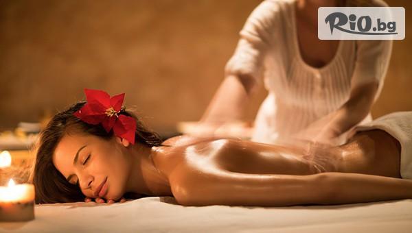 Тайландски масаж на цяло тяло #1