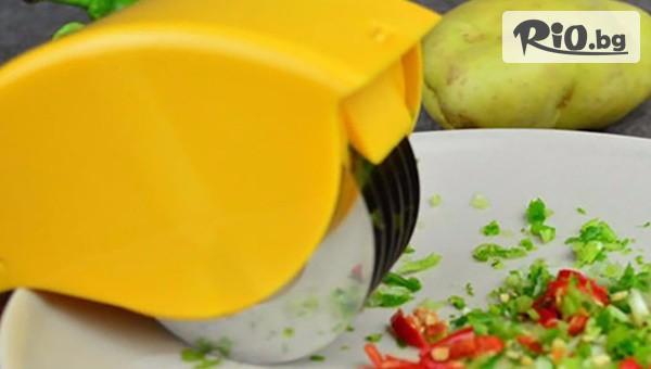 Кухненска резачка за подправки #1