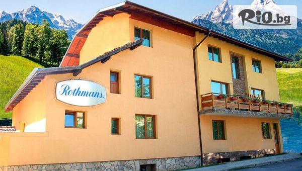 Хотел Ротманс - thumb 1