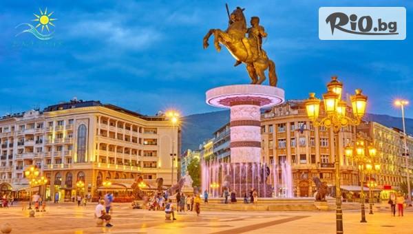 Континентал 4*, Скопие #1