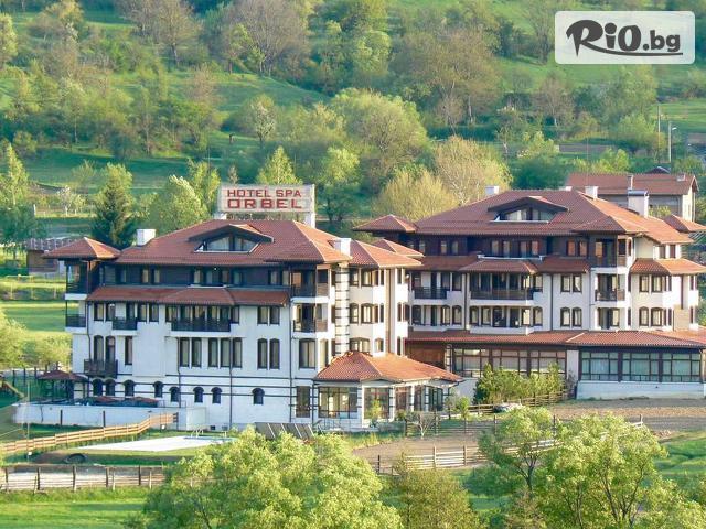 Хотел Орбел Галерия #3