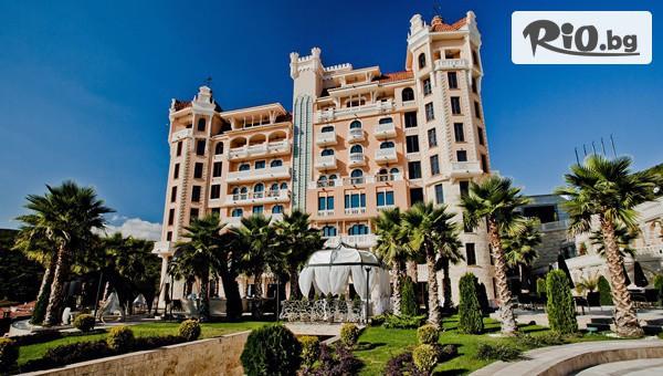 Хотел Роял Касъл 5* - thumb 2