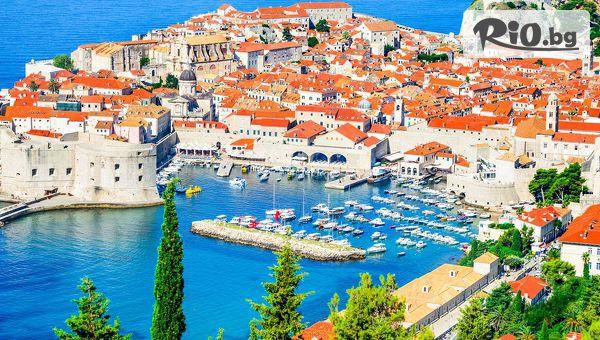 Хърватска и Черна гора #1