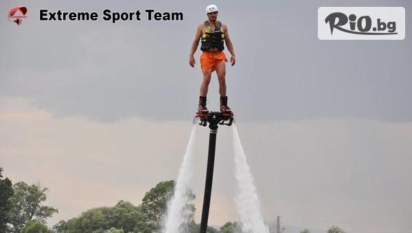 Extreme Sport - thumb 3