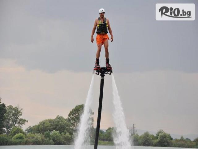 Extreme Sport Галерия #8