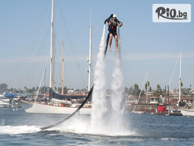 Extreme Sport Галерия #18