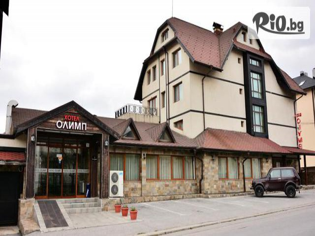 Хотел Олимп 3* Галерия снимка №1