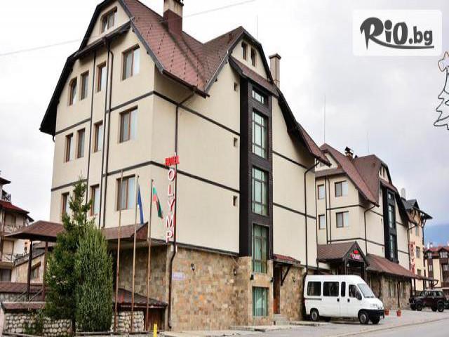 Хотел Олимп 3* Галерия снимка №2