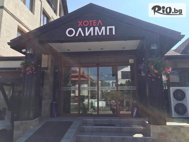 Хотел Олимп 3* Галерия снимка №4