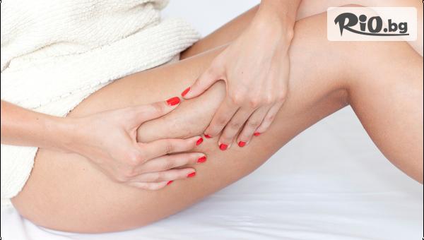5 процедури ръчен антицелулитен масаж #1