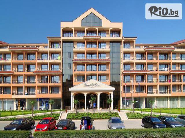 Хотел & СПА Диамант Резиденс  Галерия снимка №1