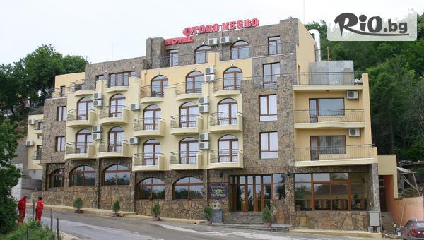 Хотел Торо Негро 3*, Варна #1