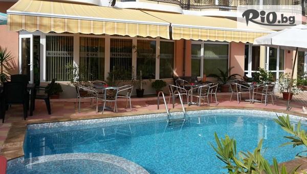 Хотел Мимоза 3*, Царево #1