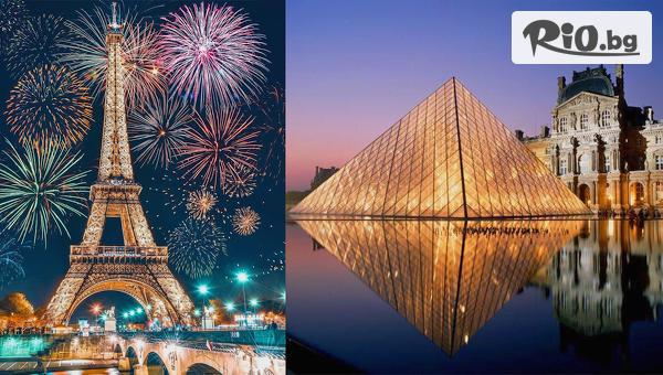 Нова година в Париж #1